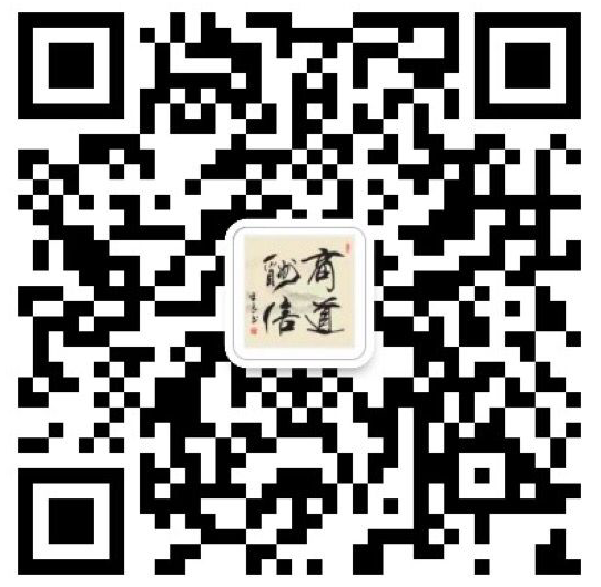 微xin在线咨询